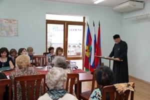 Первое совещание учителей Епархии Юга России