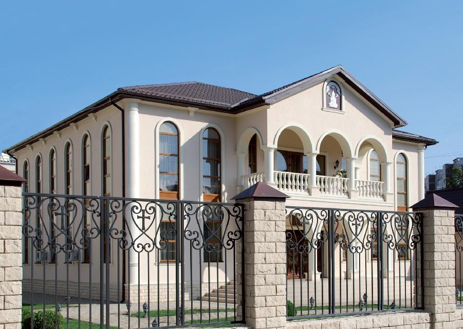 Резиденция Главы Епархии Юга России