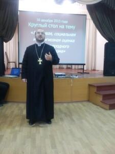 Обсуждение религиозной оценки терроризма, г. Белореченск